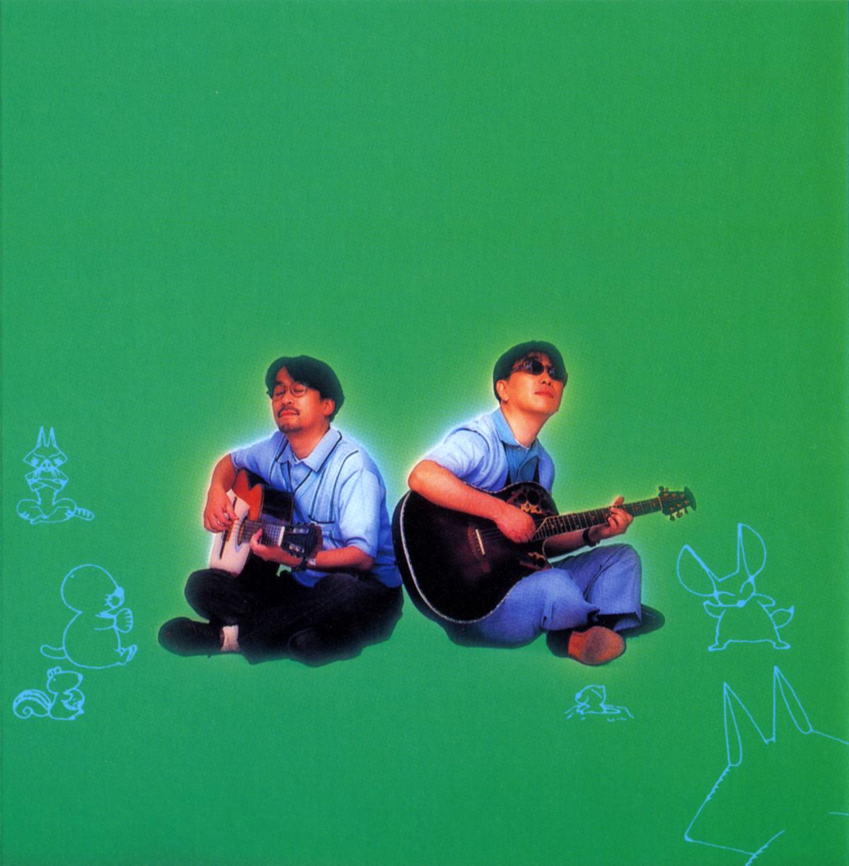 "Gontiti ""ぼのぼの Original Soundtrack"""