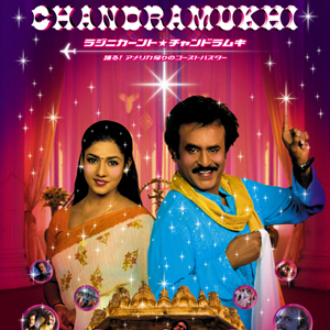 "Super★Star Rajnikanth in ""Chandramukhi"""