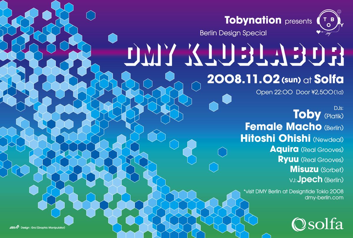 """DMY """"Klublabor"""""""