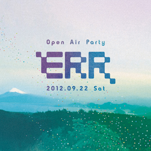 "Open Air Party ""ERR"""