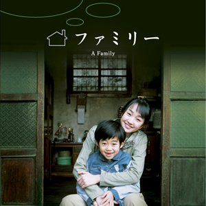 "LEE Jung-chul ""A Family"""