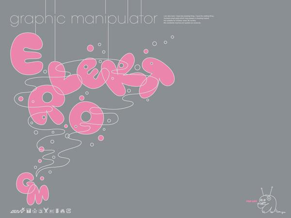 """Graphic Manipulator """"Elektro"""""""