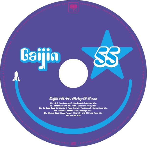 "Gaijin a Go-Go ""Merry-55-Round"""