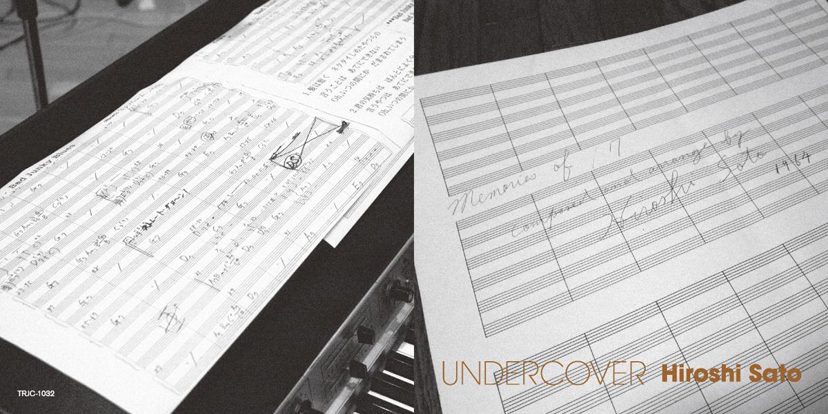 "Hiroshi Sato ""Undercover"""