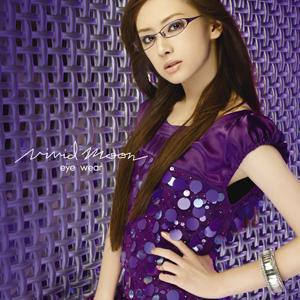 """Keiko Kitagawa """"Vivid Moon"""" AD"""