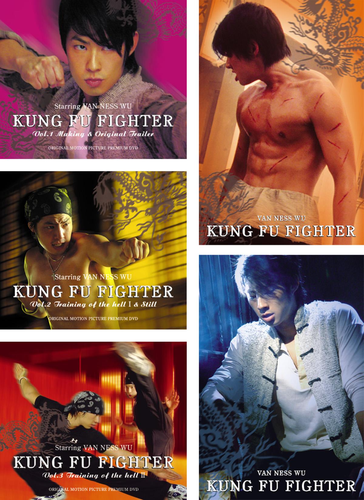 "Van Ness Wu ""Kung Fu Fighter"""