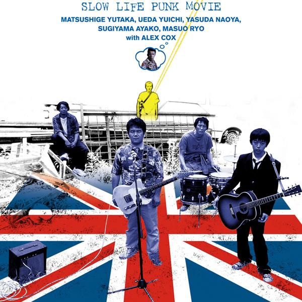 """Takeshi Furusawa """"Lost★Myway"""" DVD"""