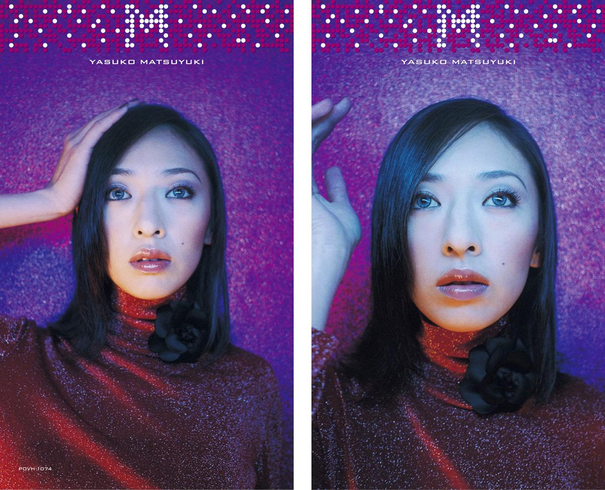 """Yasuko Matsuyuki """"M"""""""