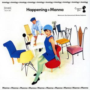 "Manna ""Happening"""