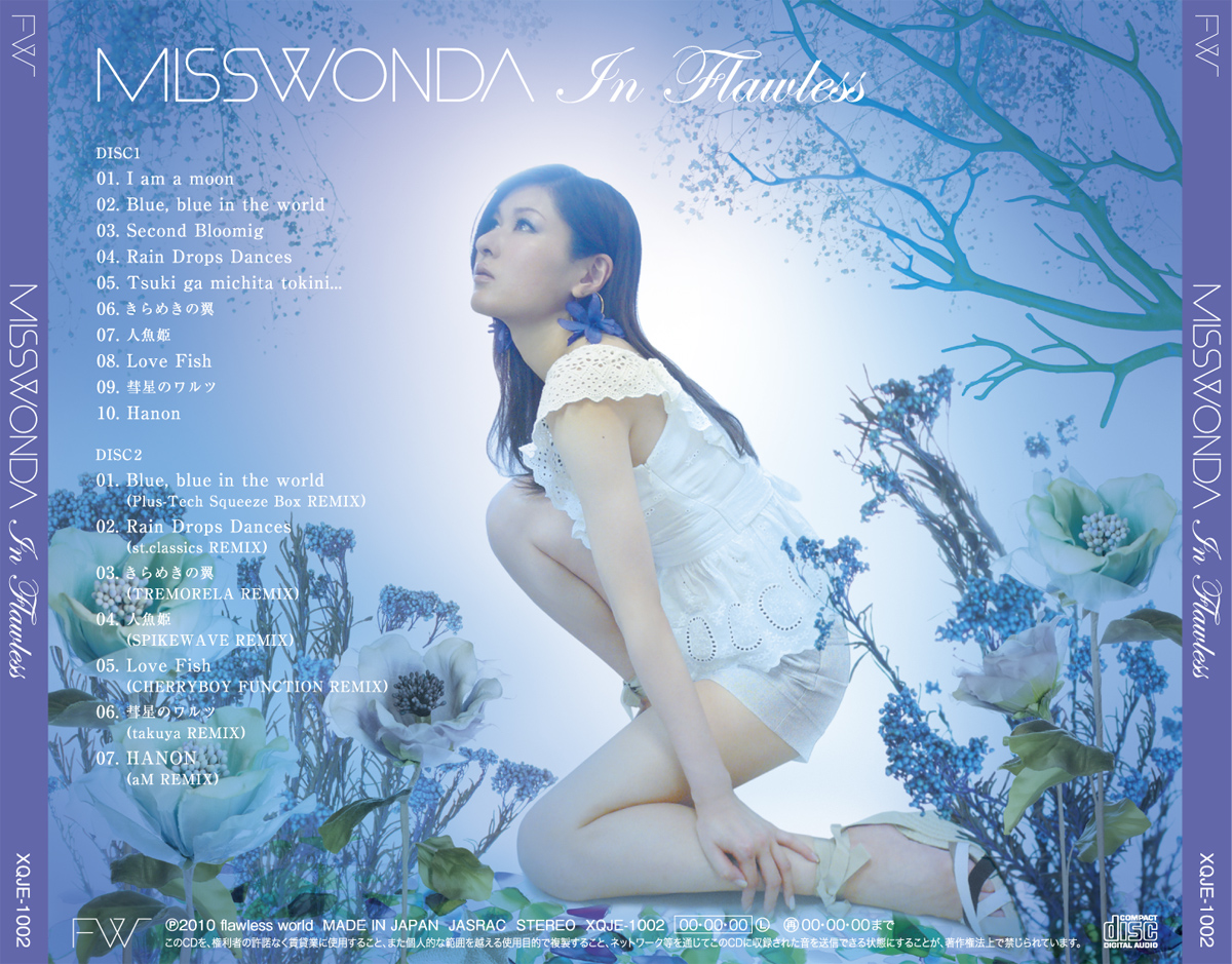 "Misswonda ""In Flawless"""