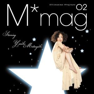 "Yasuko Matsuyuki ""M*mag Vol.02"""