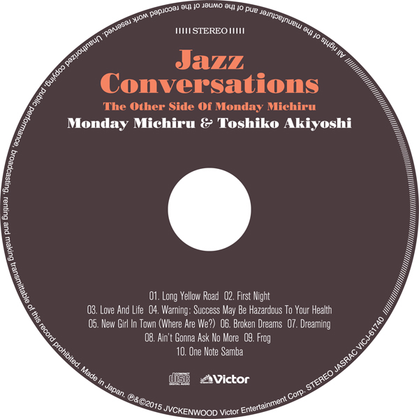 """Monday Michiru & Toshiko Akiyoshi """"Jazz Conversations"""""""