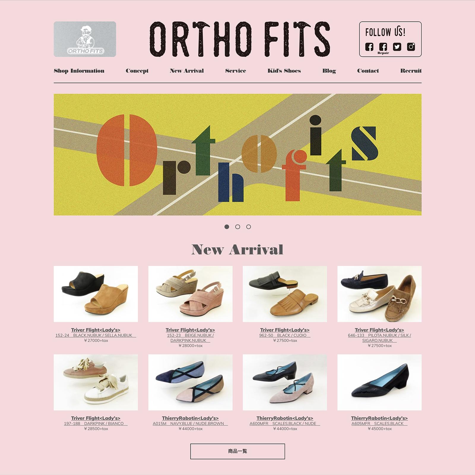 """Orthofits """"Home Page"""""""