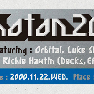 """Photon 2000"""