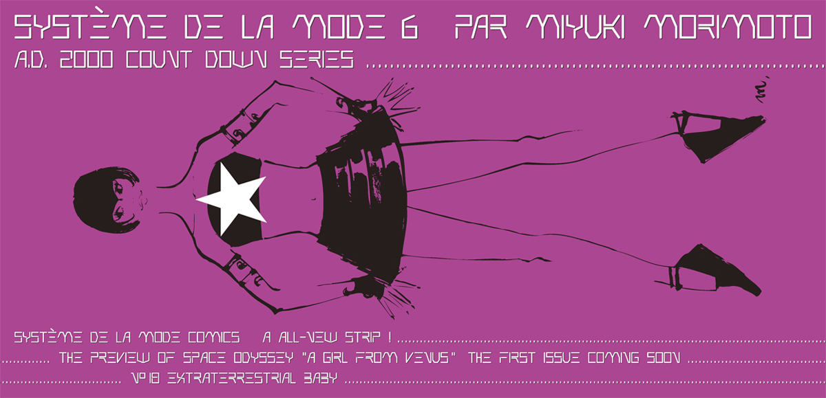 "Miyuki Morimoto Exhibition ""Systeme de la Mode 4,5,6"""
