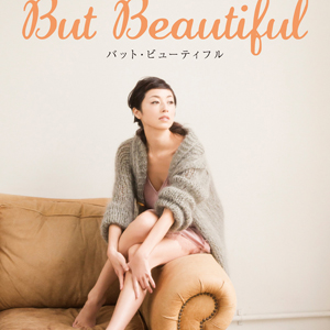 "Saki Takaoka ""But Beautiful"""