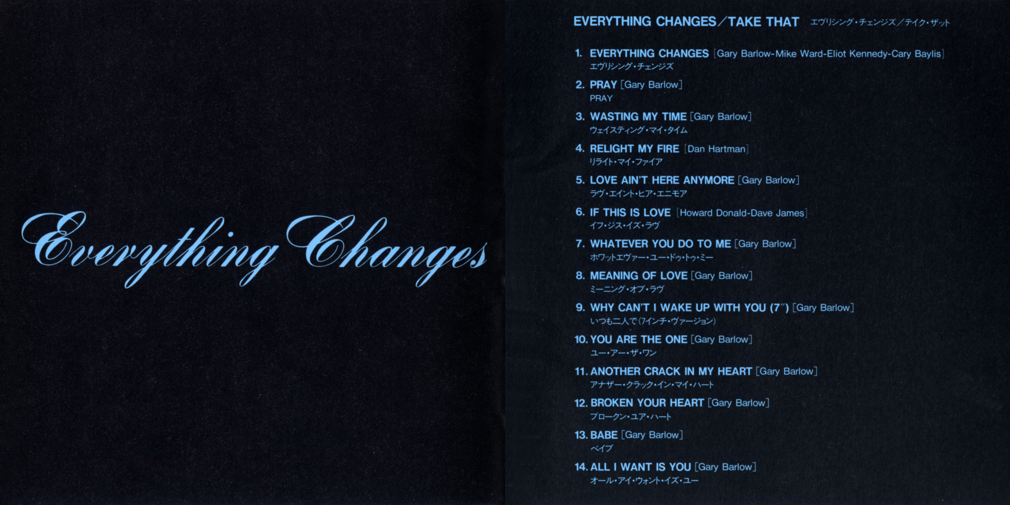 "Take That ""Everything Changes"" Japanese Edition"