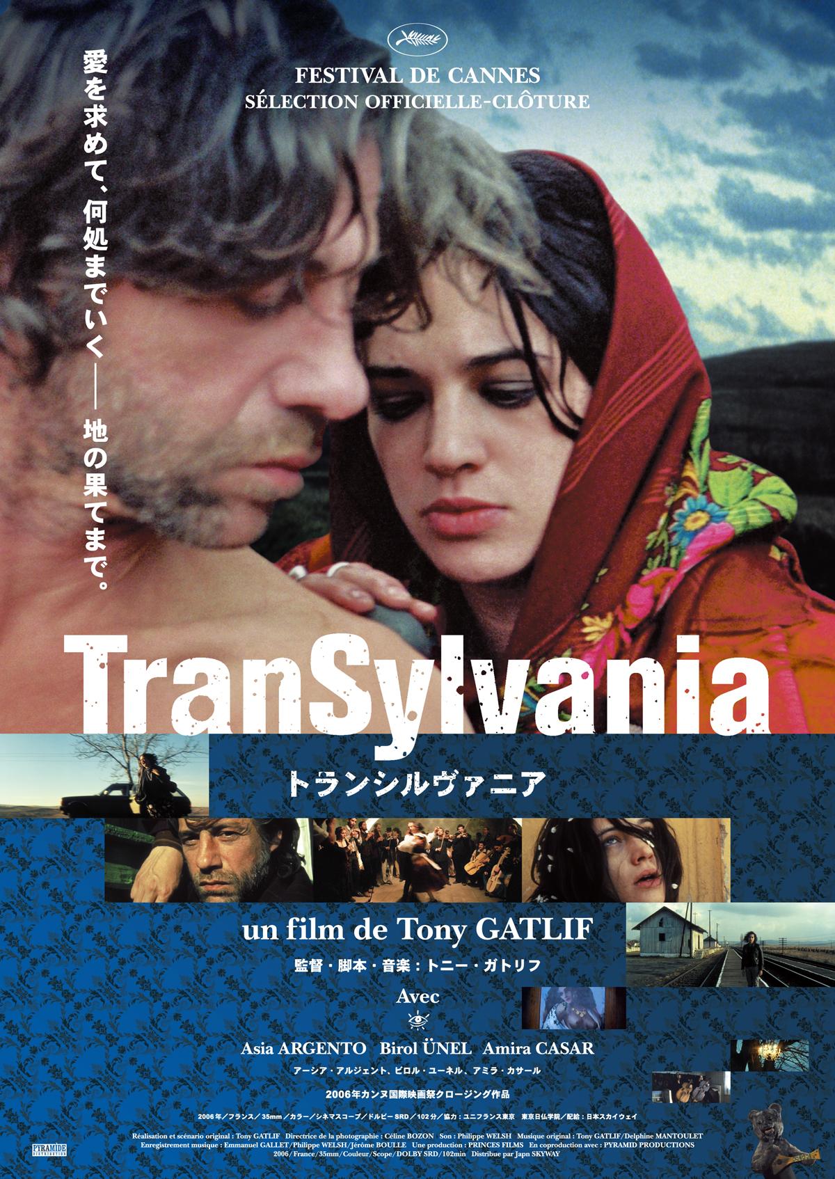"""Tony Gatlif """"Tran Sylvania"""""""