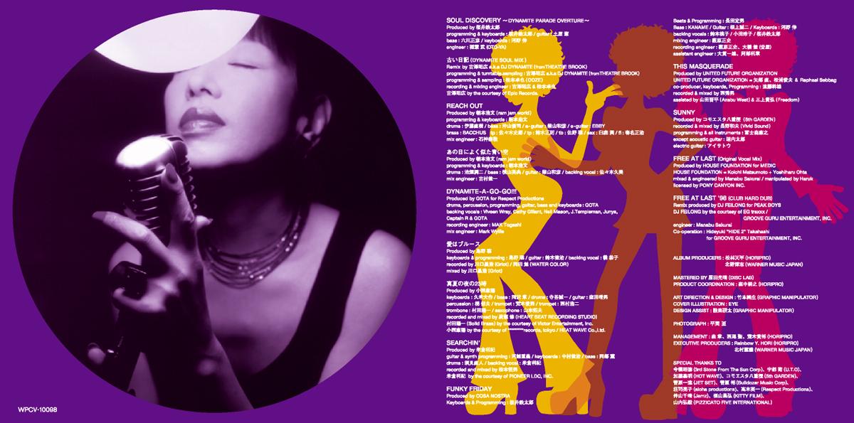 "Akiko Wada ""Dynamite Parade"""