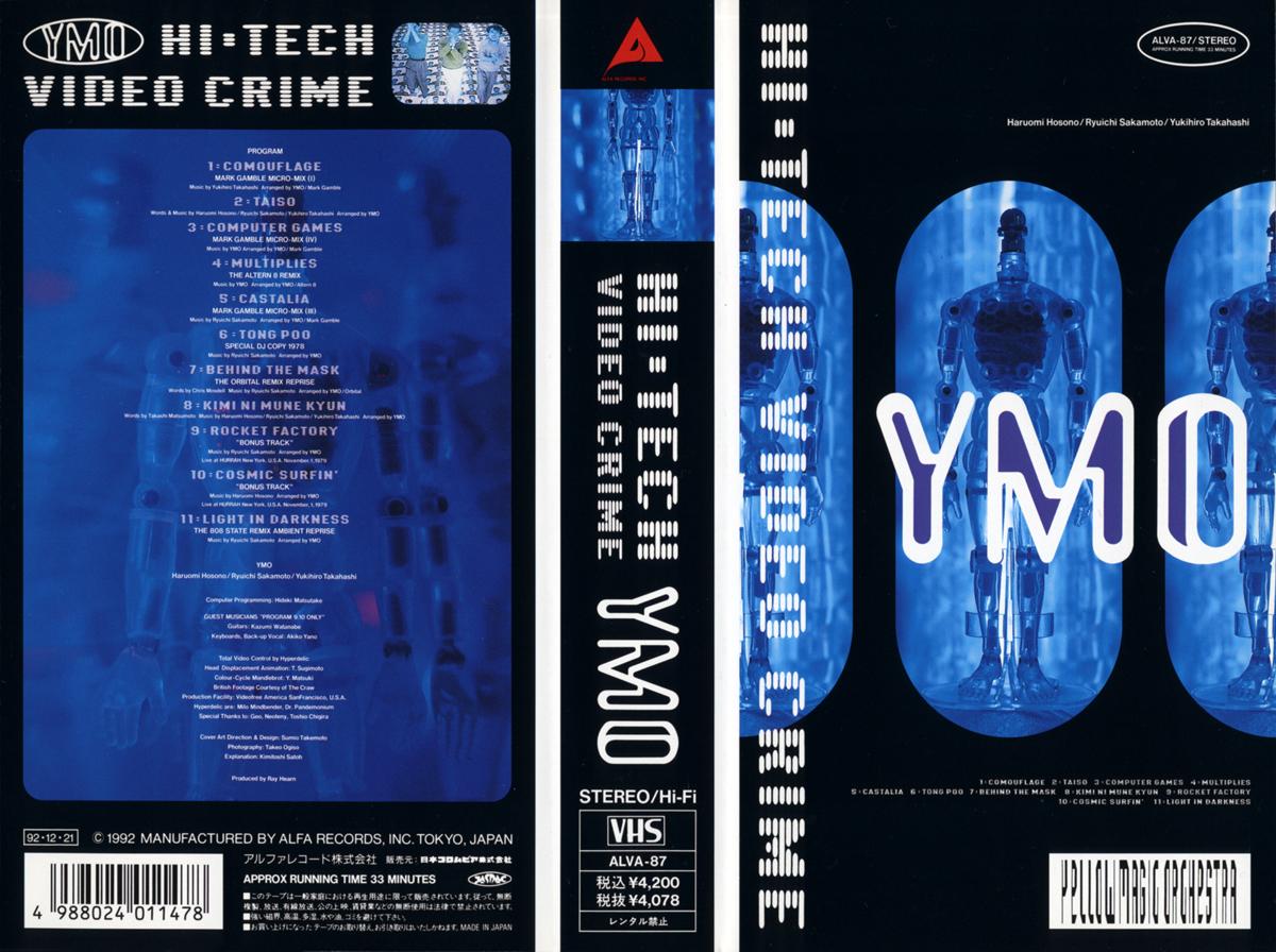"YMO ""Hi-Tech Video Crime / Hurrah"""