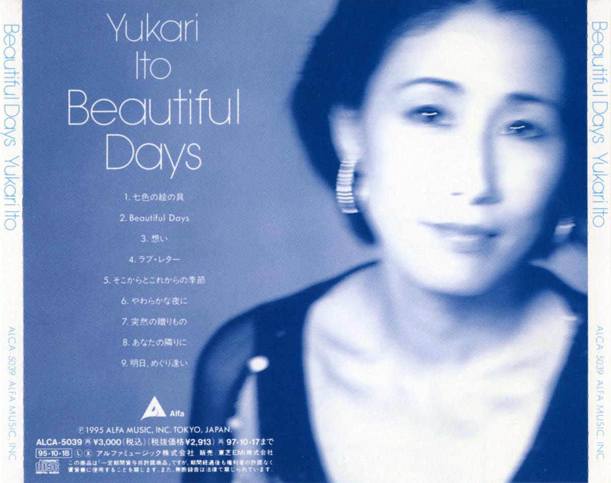 """Yukari Ito """"Beautuful Days"""""""