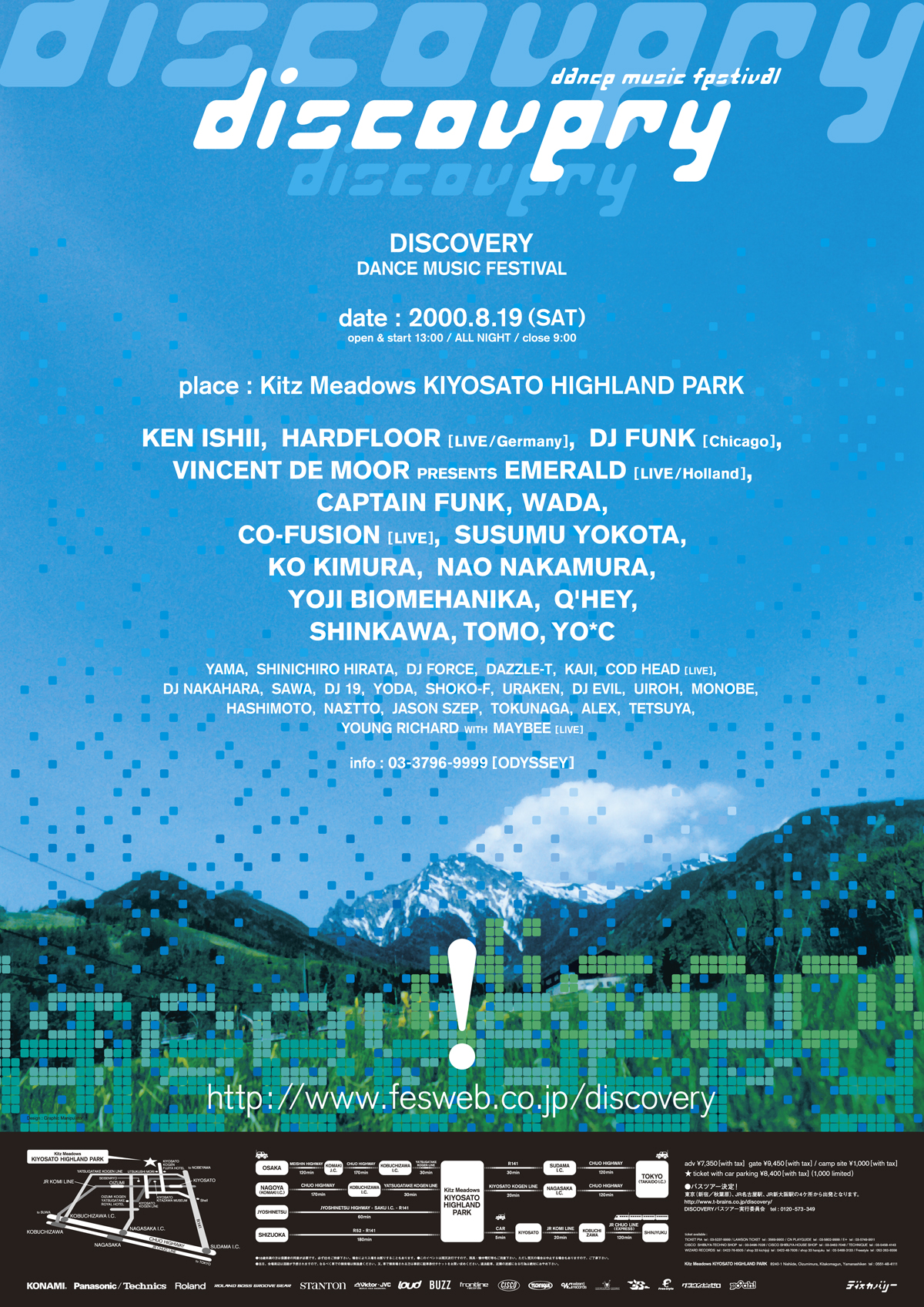 "Dance Music festival ""discovery"""