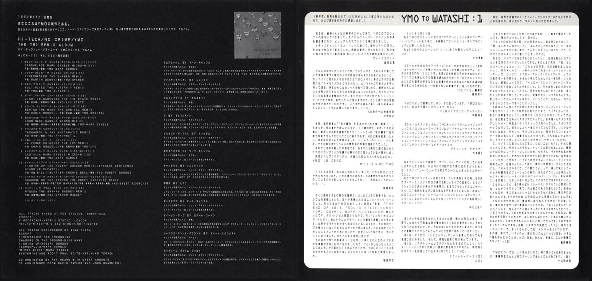 "YMO ""Postscript YMO Data Book"""