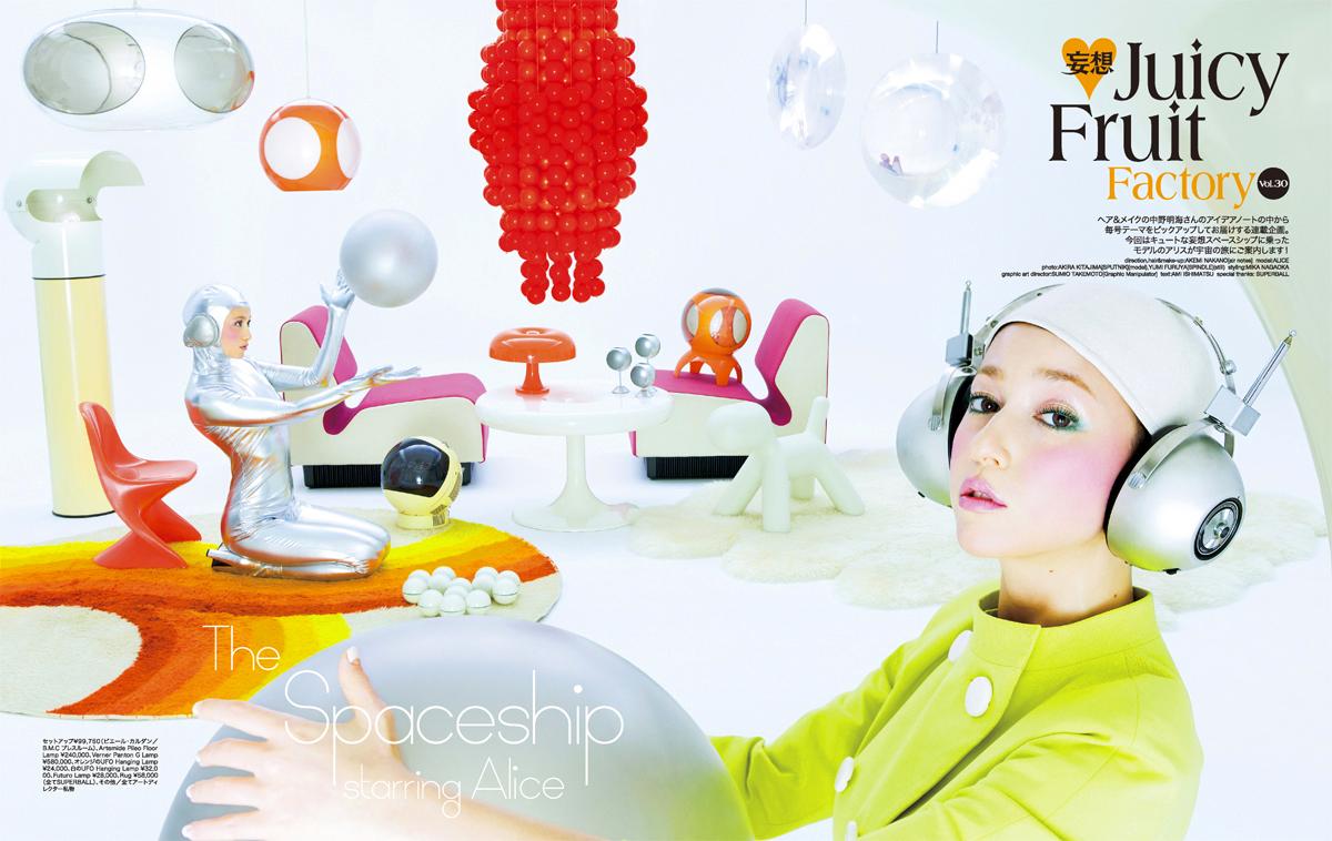 "Akemi Nakano ""Sweet : Juicy Fruit Factory"""