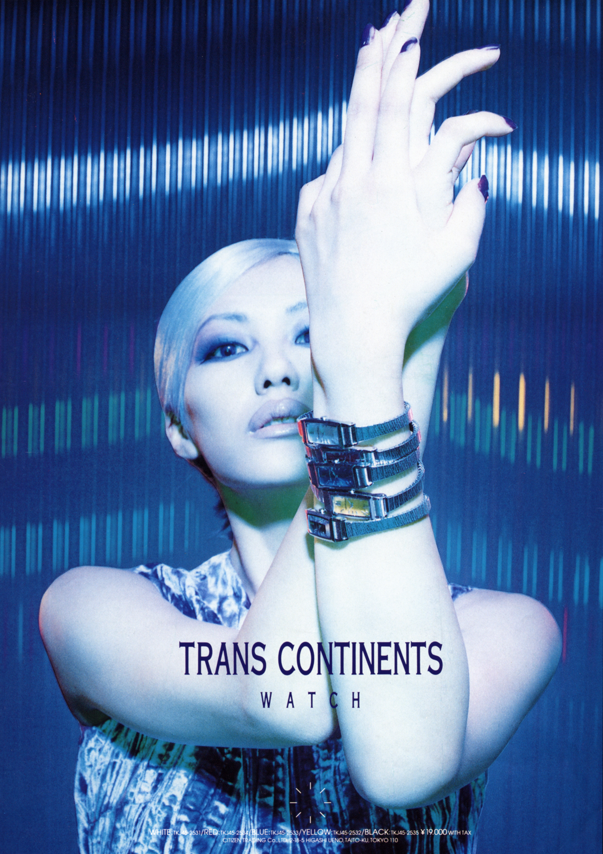 "Trans Continents ""Watch"" AD"