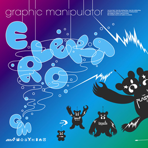 "Graphic Manipulator ""33 Free Paper Cover"""