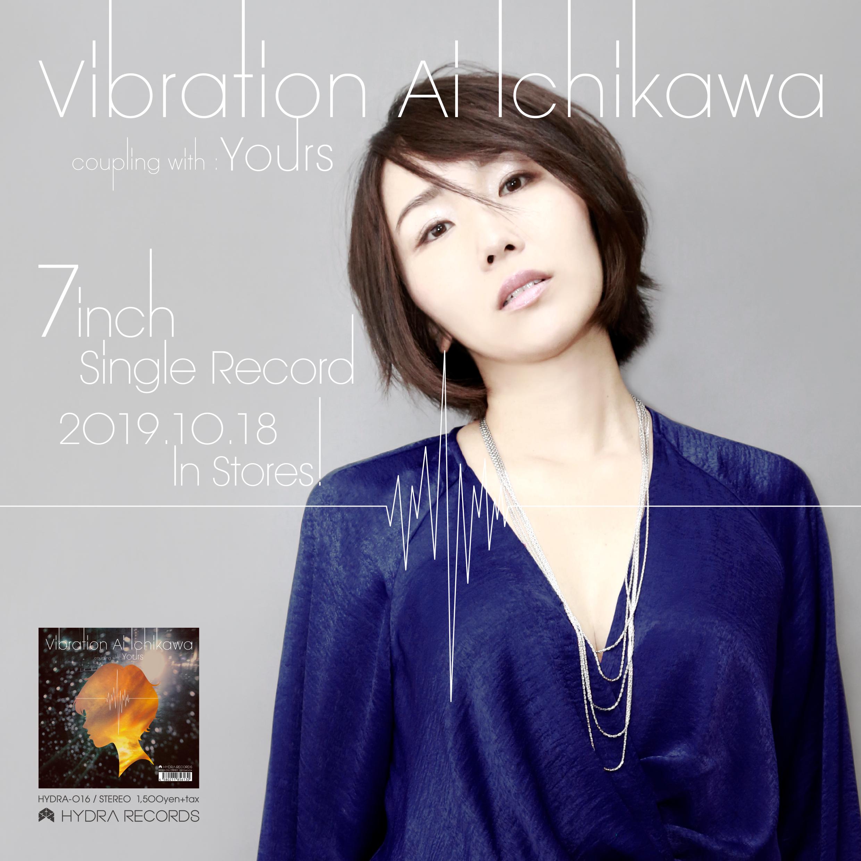 """Ai Ichikawa """"Vibration / Yours"""" Advertisement"""