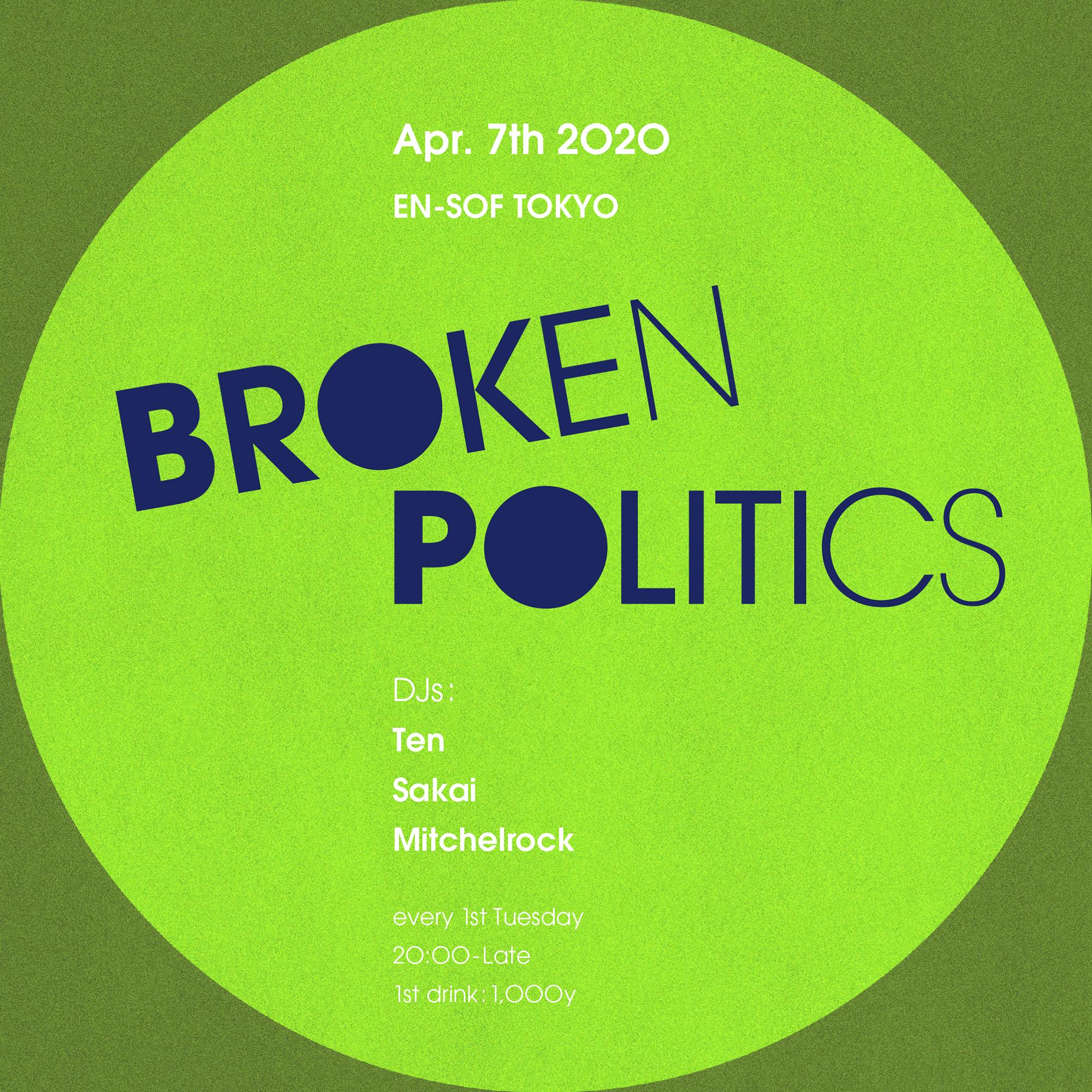 """Broken Politics """"Flyer"""""""
