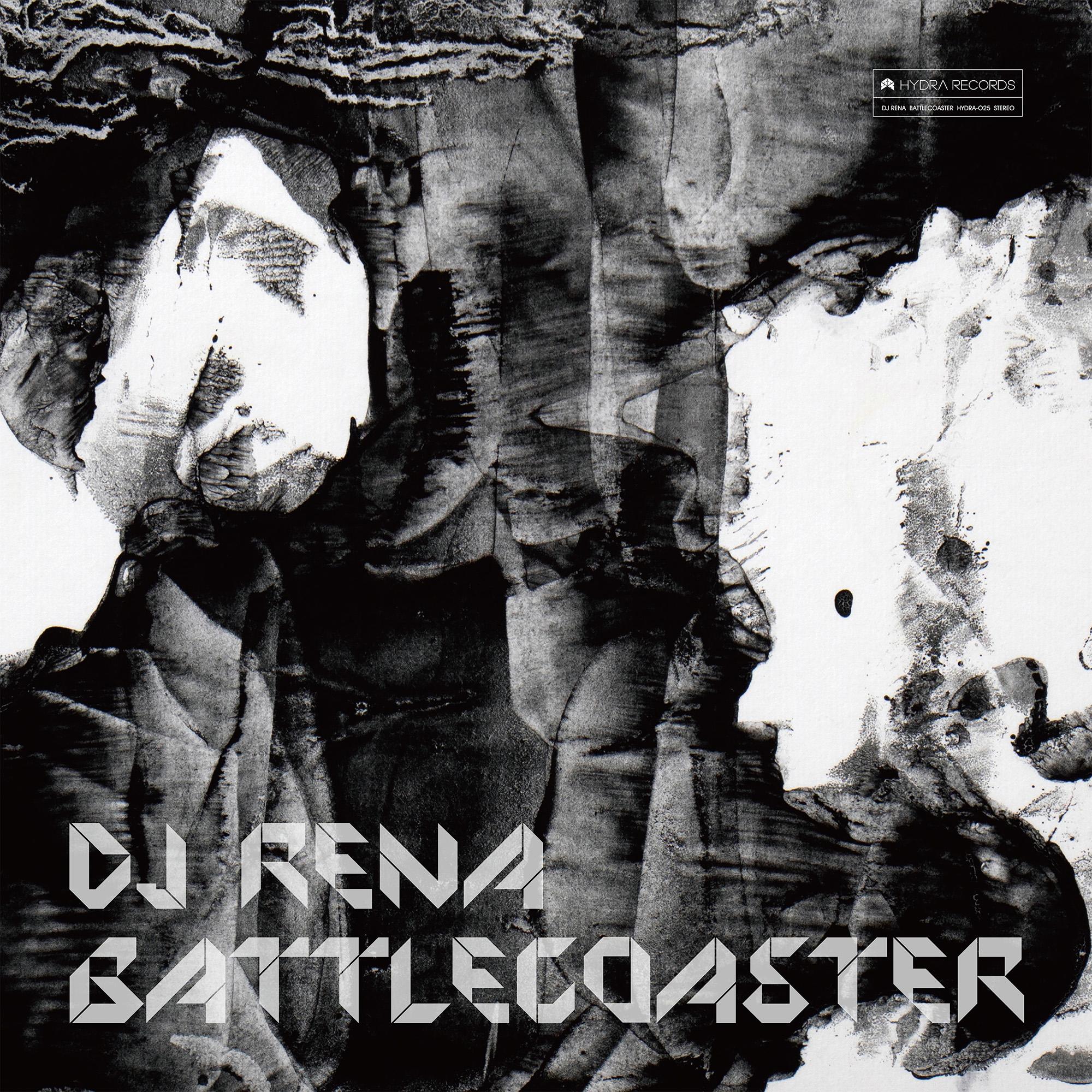 "DJ Rena ""Battlecoaster"""