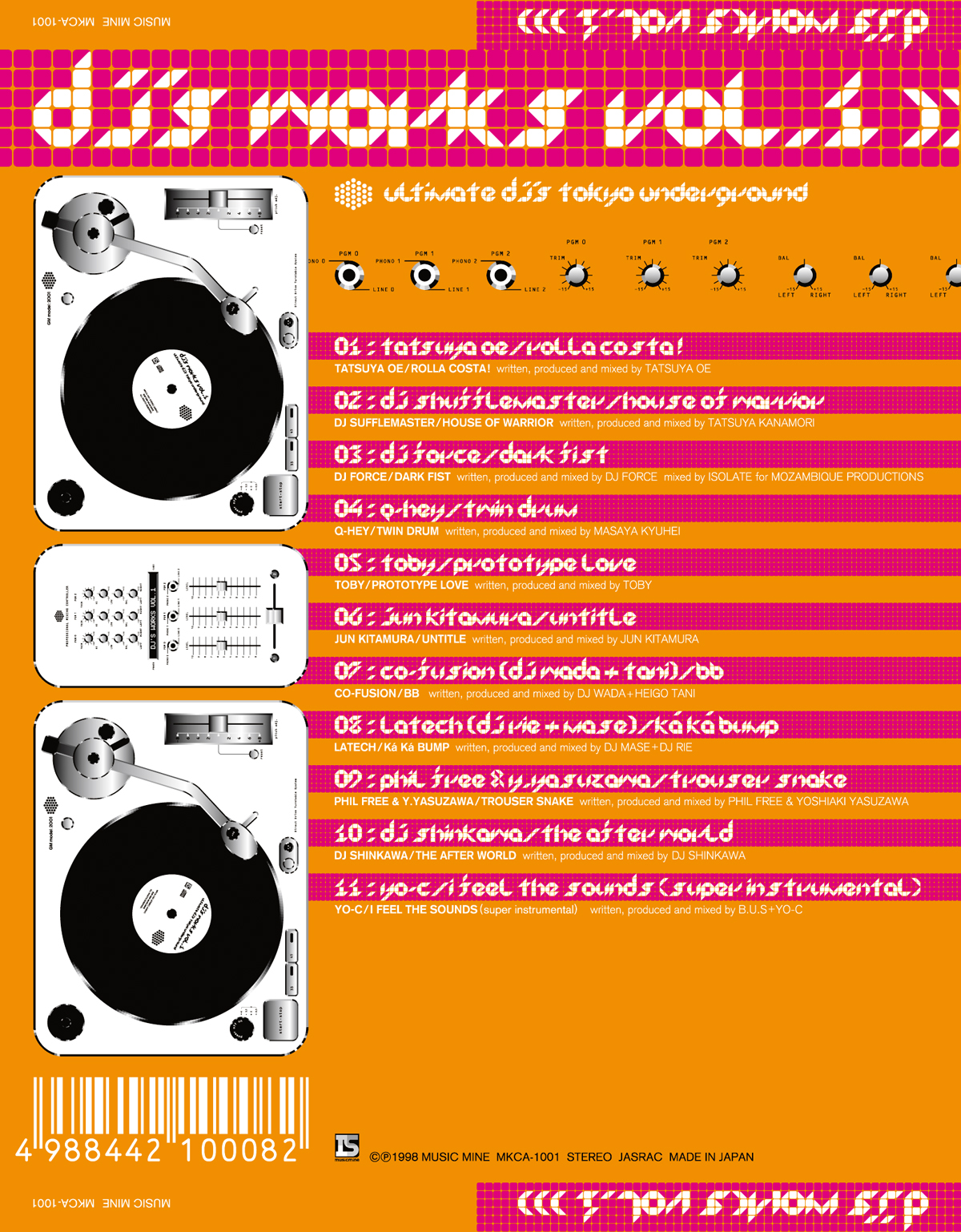 """V.A. """"DJ's Works Vol.1"""""""