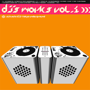 "V.A. ""DJ's Works Vol.1"""