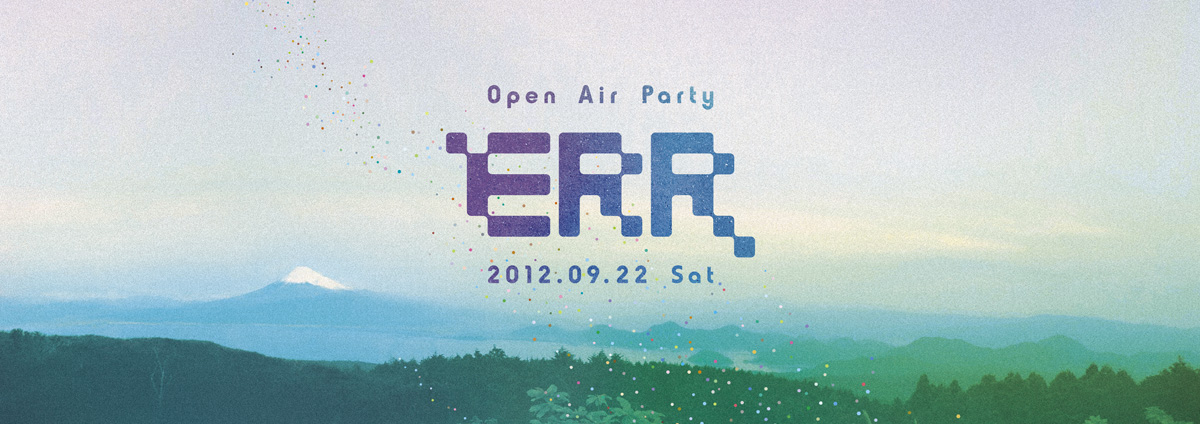 "Open Air Party ""ERR"""