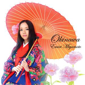 """Emiri Miyamoto """"Okinawa"""""""