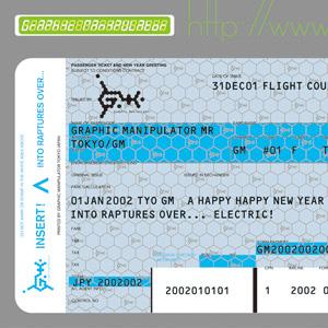 """Graphic Manipulator """"2002 NYG"""""""