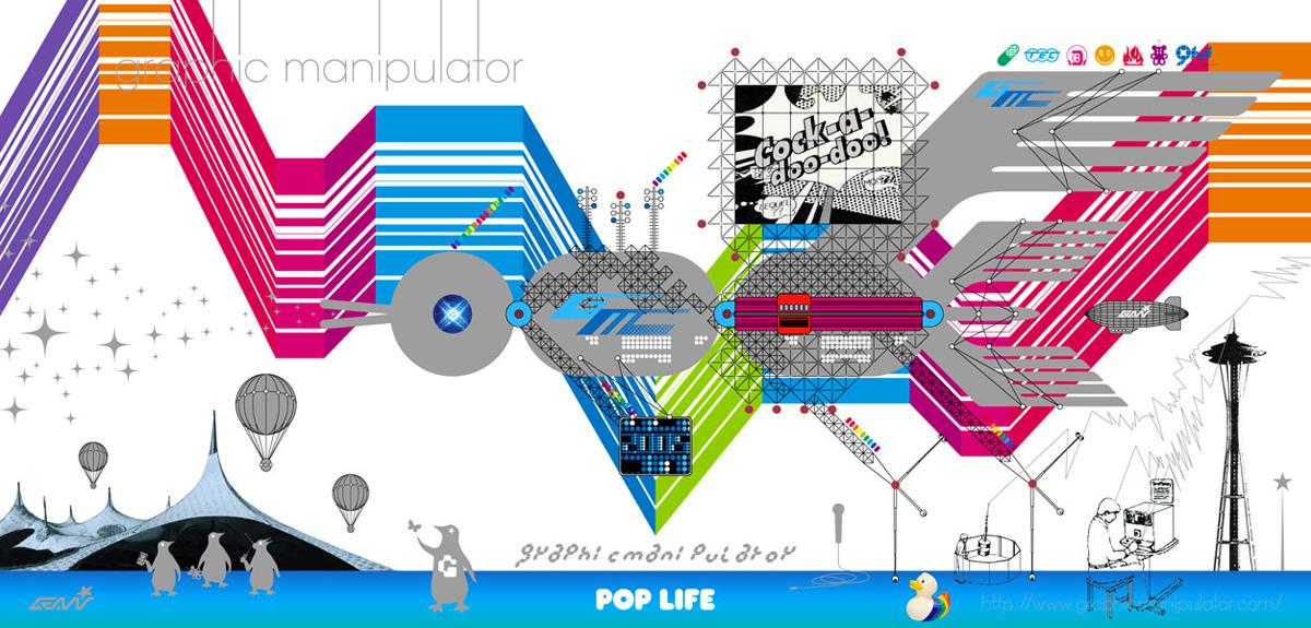"""Graphic Manipulator """"2005 NYG"""""""