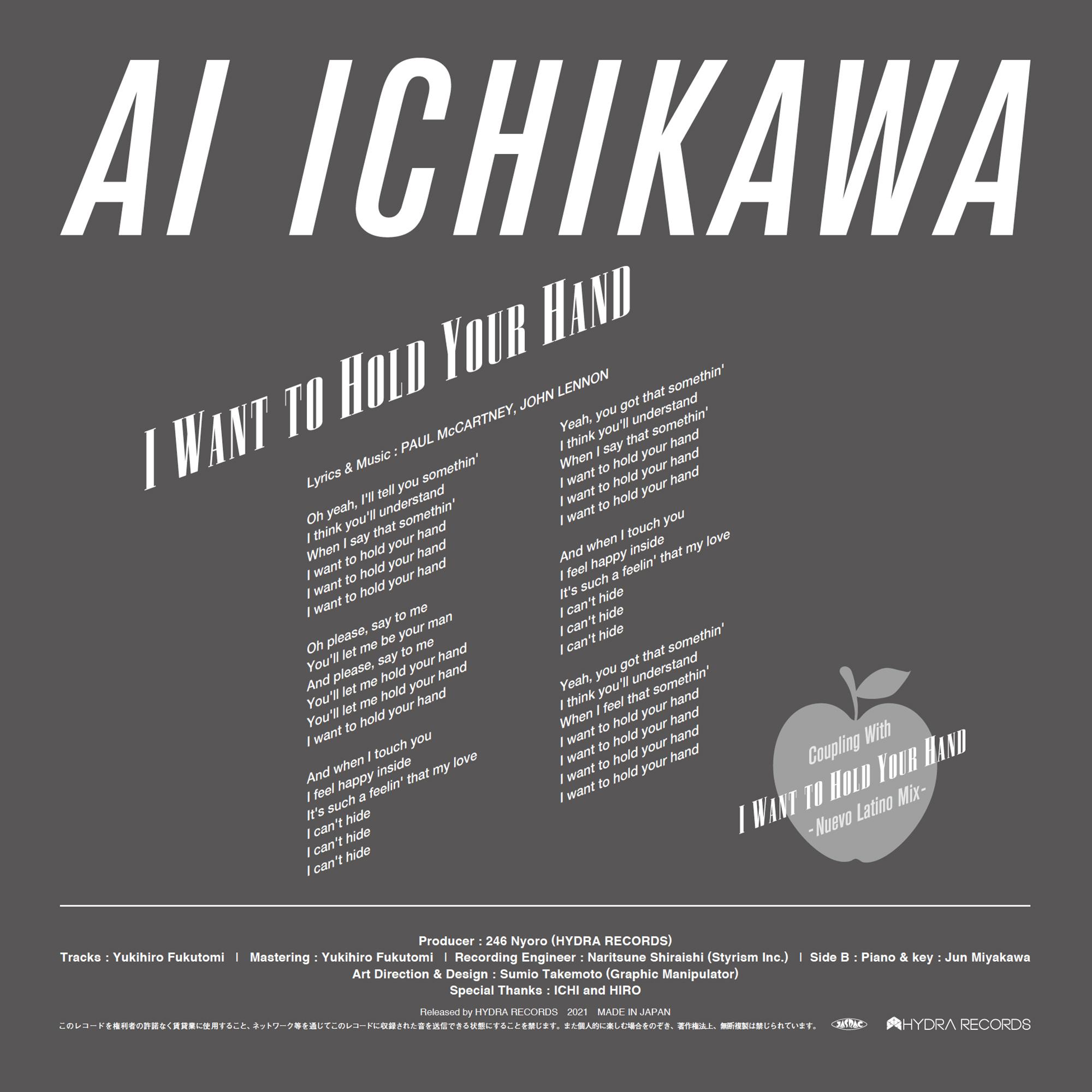 "Ai Ichikawa ""I Want to Hold Your Hand"""
