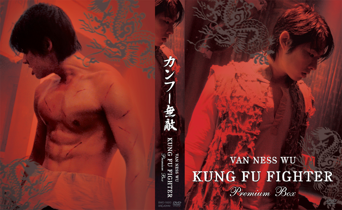 "Van Ness Wu ""Kung Fu Fighter"" Premium Box"