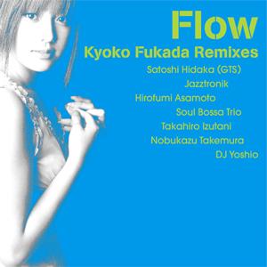 "Kyoko Fukada ""Remixes Flow"""