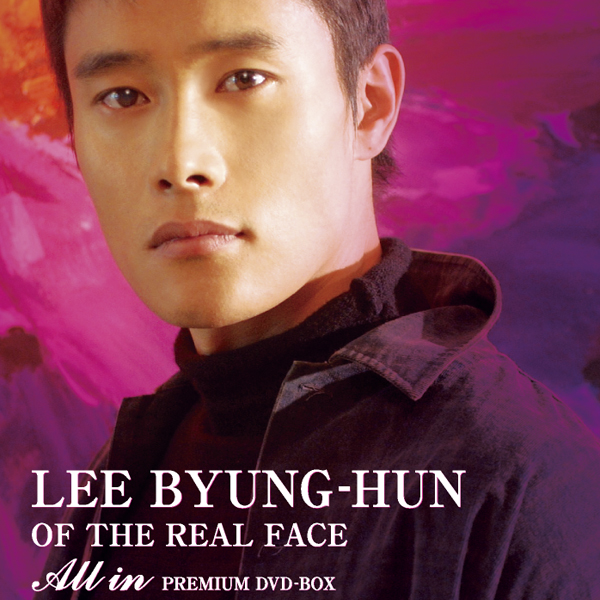 "Lee Byung-Hun of The Real Face ""All in Premium DVD-BOX"""
