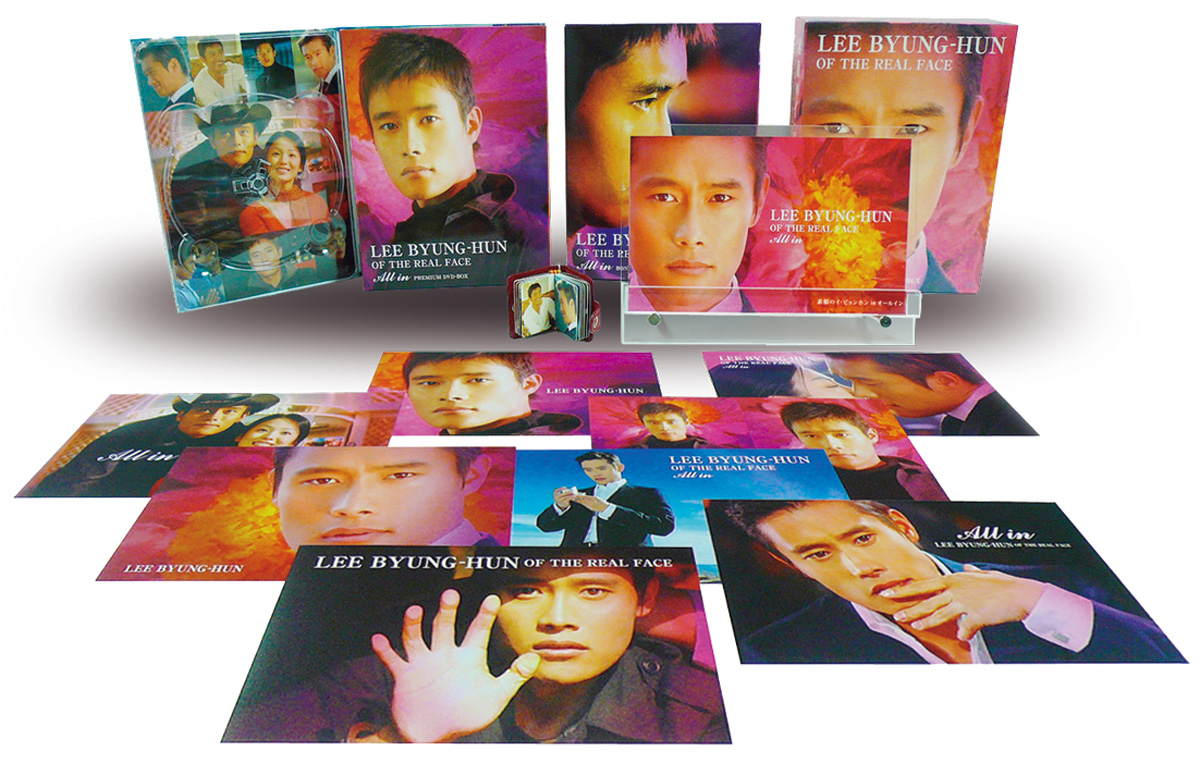 """Lee Byung-Hun of The Real Face """"All in Premium DVD-BOX"""""""