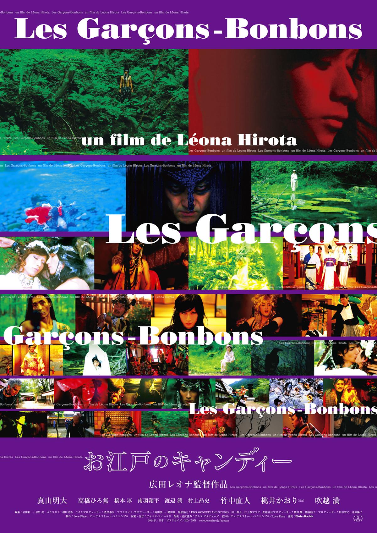 """Léona Hirota """"Les Garcons-Bonbons"""""""