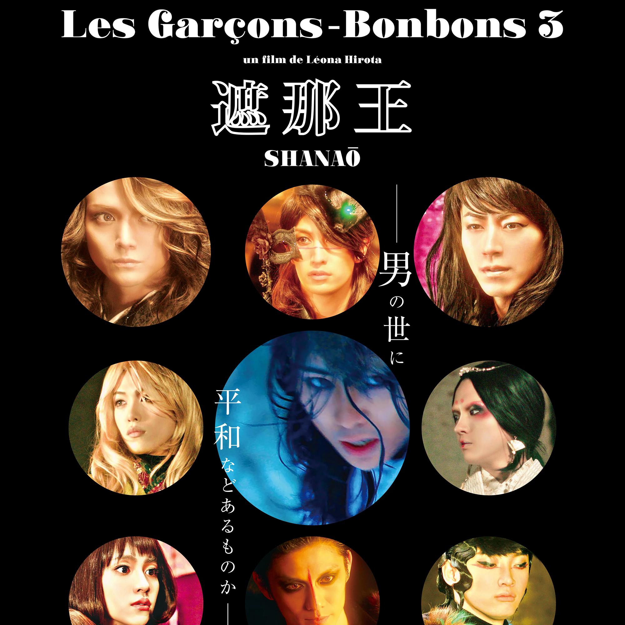"Léona Hirota ""Shanaō -Les Garcons-Bonbons 3-"""