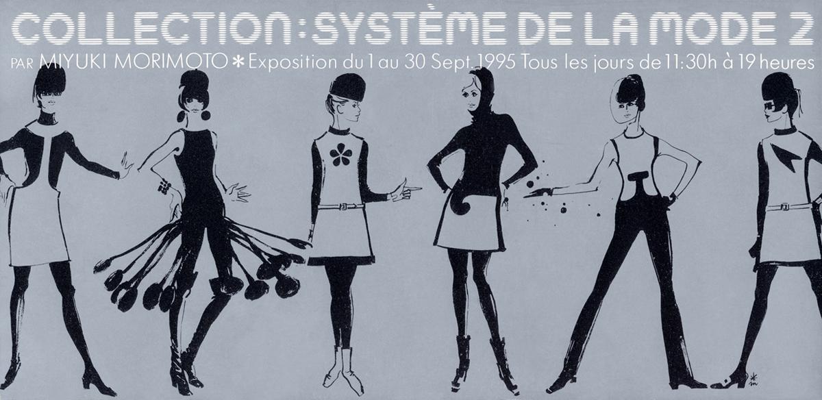 "Miyuki Morimoto Exhibition ""Systeme de la Mode 2"""