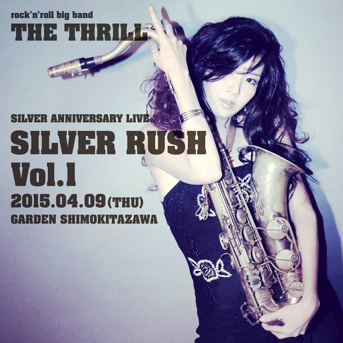 "The Thrill ""Silver Anniversary"""