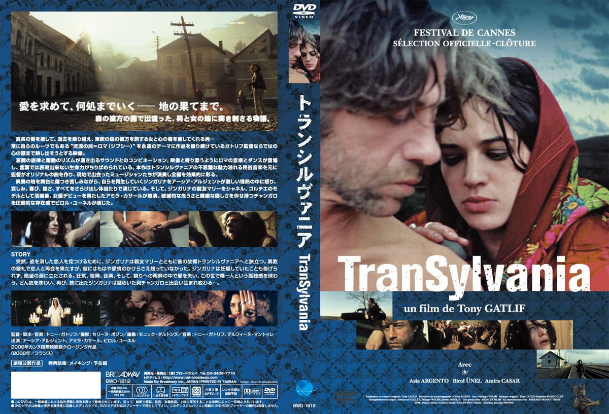 "Tony Gatlif ""DVD Collector's Box"""