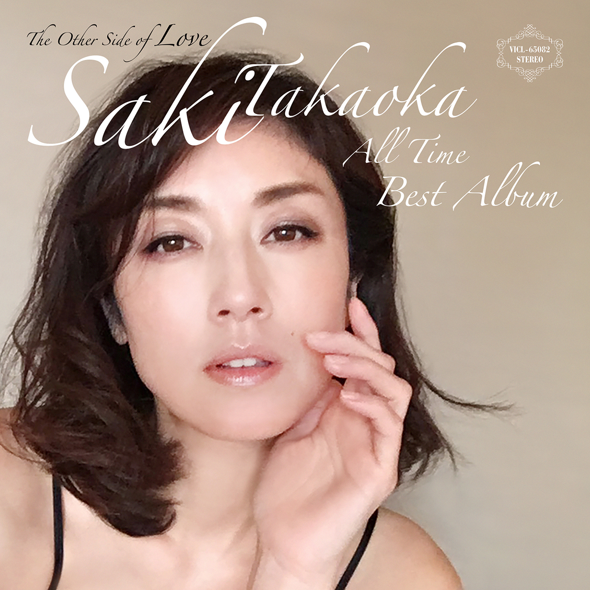 "Saki Takaoka ""All Time Best Album ~The Other Side of Love~"""